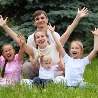 Государственная программа социальной поддержки многодетных семей