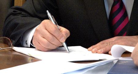 Пакет документов для развода
