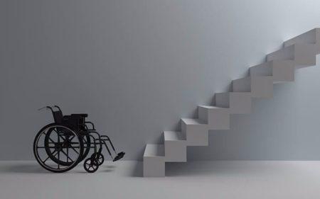 Пособие по инвалидности
