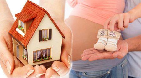 Улучшение жилищных условий при декрете