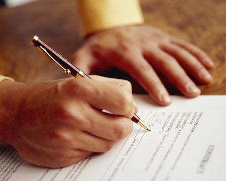 Социальный контракт