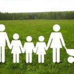 Распределение земельных участков для многодетных семей в2019 году